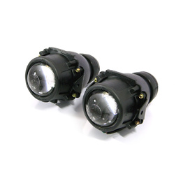 Black Twin Projector Headlight